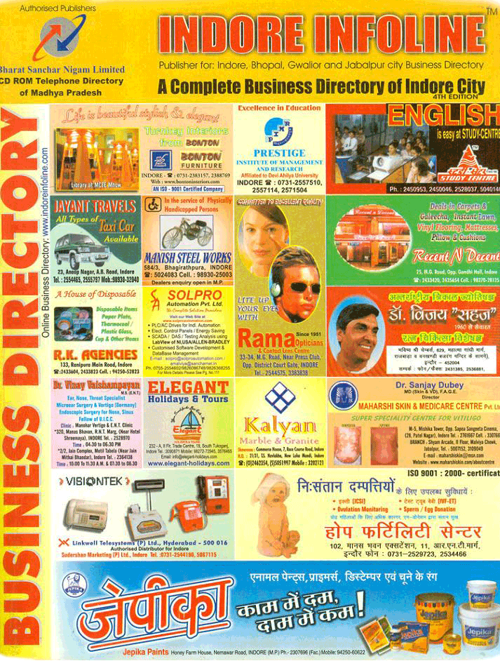Indore City Yellow Pages Business Directory 